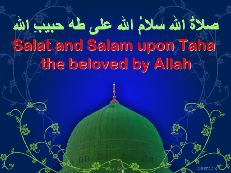 صلاةُ الله سلامُ الله على طه حبيبِ الله Salat and Salam upon Taha the beloved by Allah alsunna.org