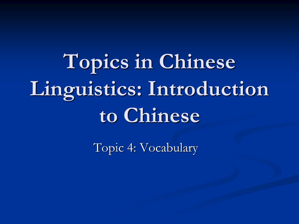 Topics in Chinese Linguistics: Introduction to Chinese Topic 4: Vocabulary