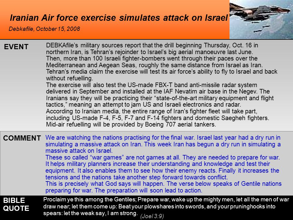 Iranian Air force exercise simulates attack on Israel We are watching the nations practising for the final war.