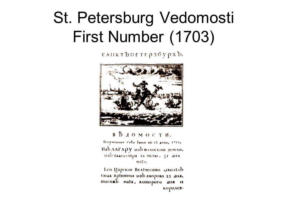 St. Petersburg Vedomosti First Number (1703)