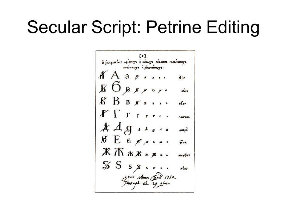 Secular Script: Petrine Editing