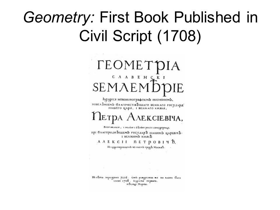 Geometry: First Book Published in Civil Script (1708)