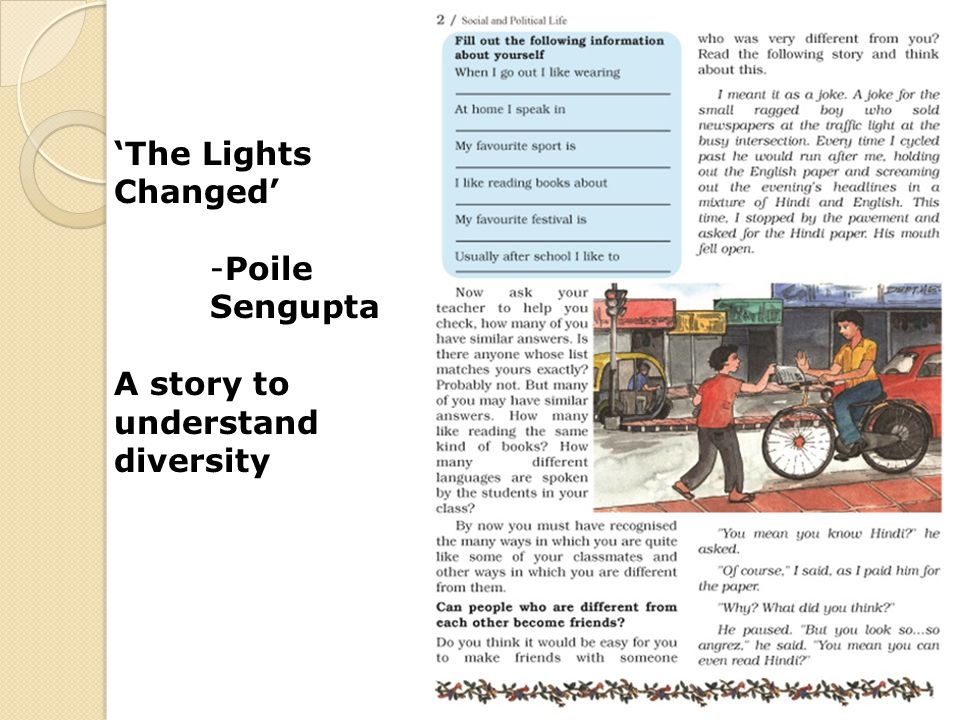 'The Lights Changed' -Poile Sengupta A story to understand diversity