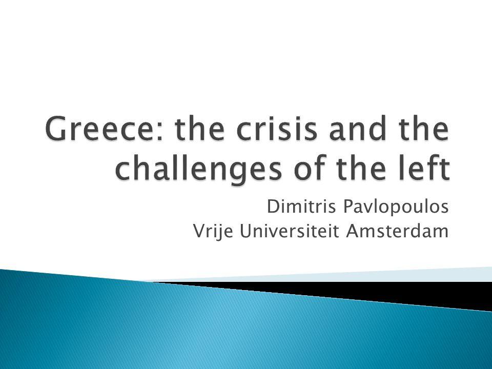 Dimitris Pavlopoulos Vrije Universiteit Amsterdam