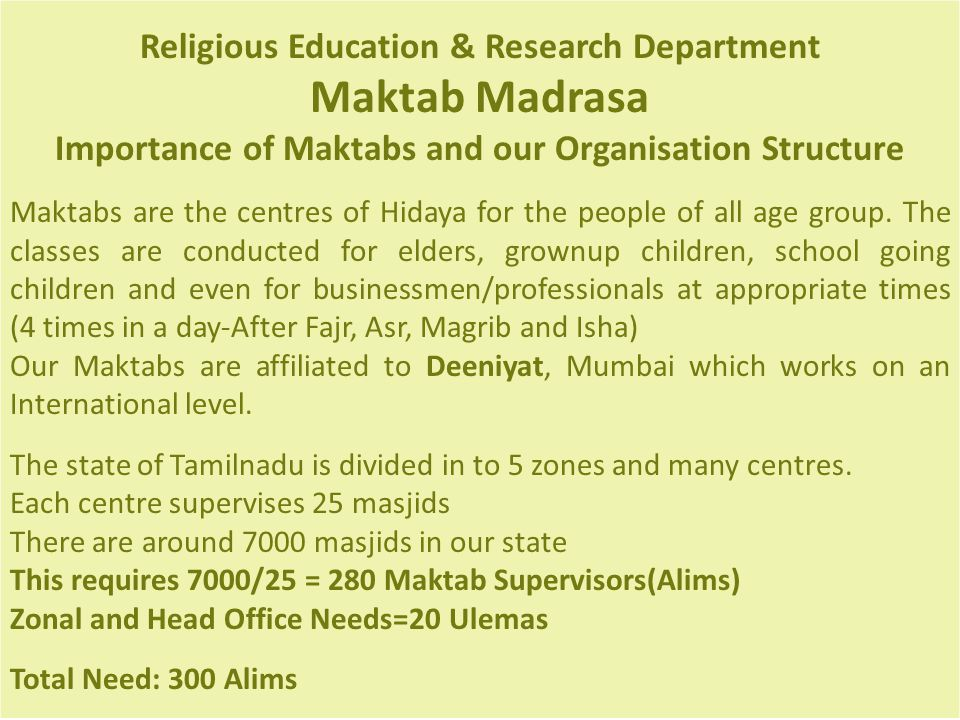 Religious Education & Research Department Maktab Madrasa Importance of Maktabs and our Organisation Structure Maktabs are the centres of Hidaya for the people of all age group.