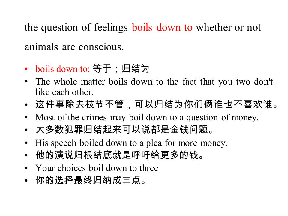 the question of feelings boils down to whether or not animals are conscious.