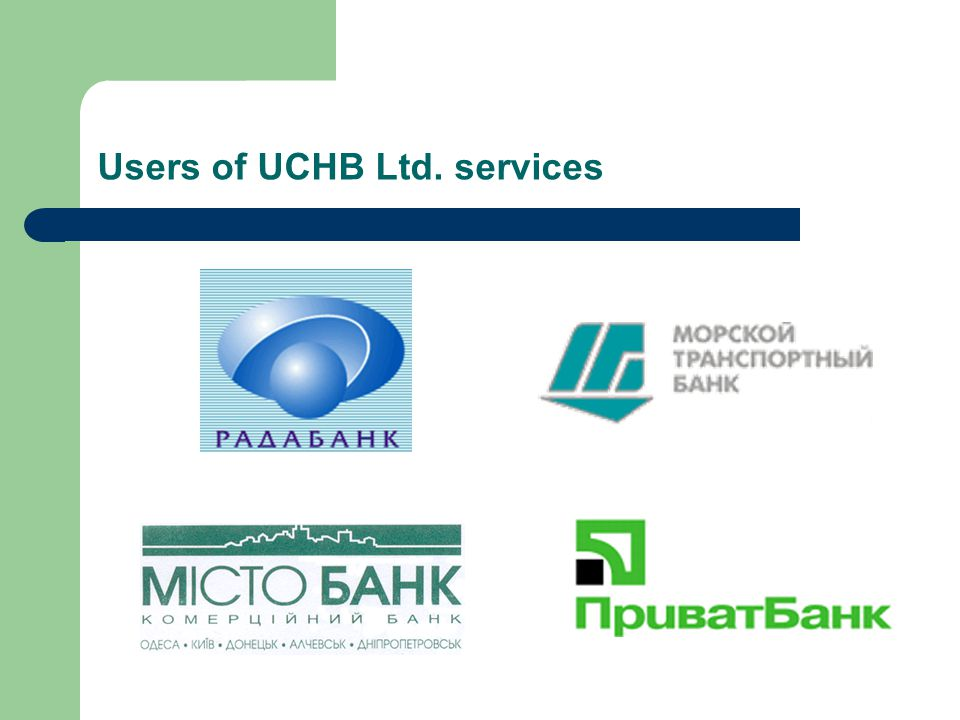 Users of UCHB Ltd. services