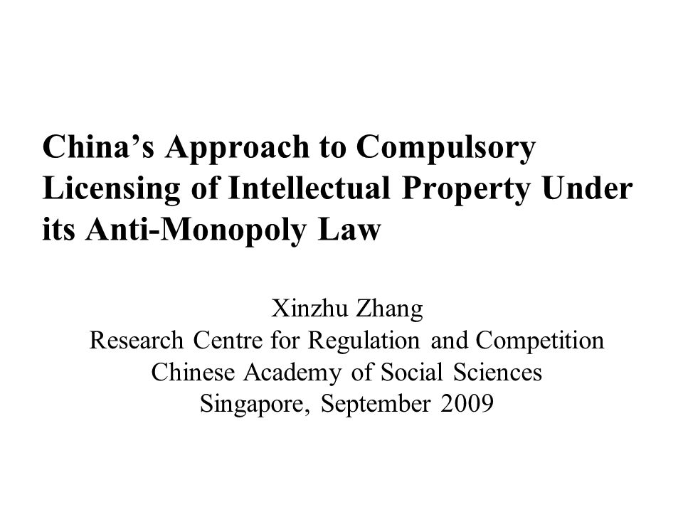 Private actions may be brought for anti-competitive conduct involving IP.