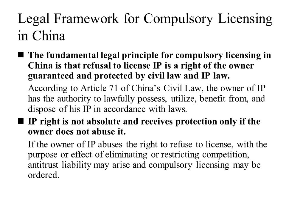 Fourth, neither IP law nor competition law specifies a methodology for establishing license fees.