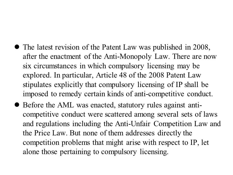 The latest revision of the Patent Law was published in 2008, after the enactment of the Anti-Monopoly Law.