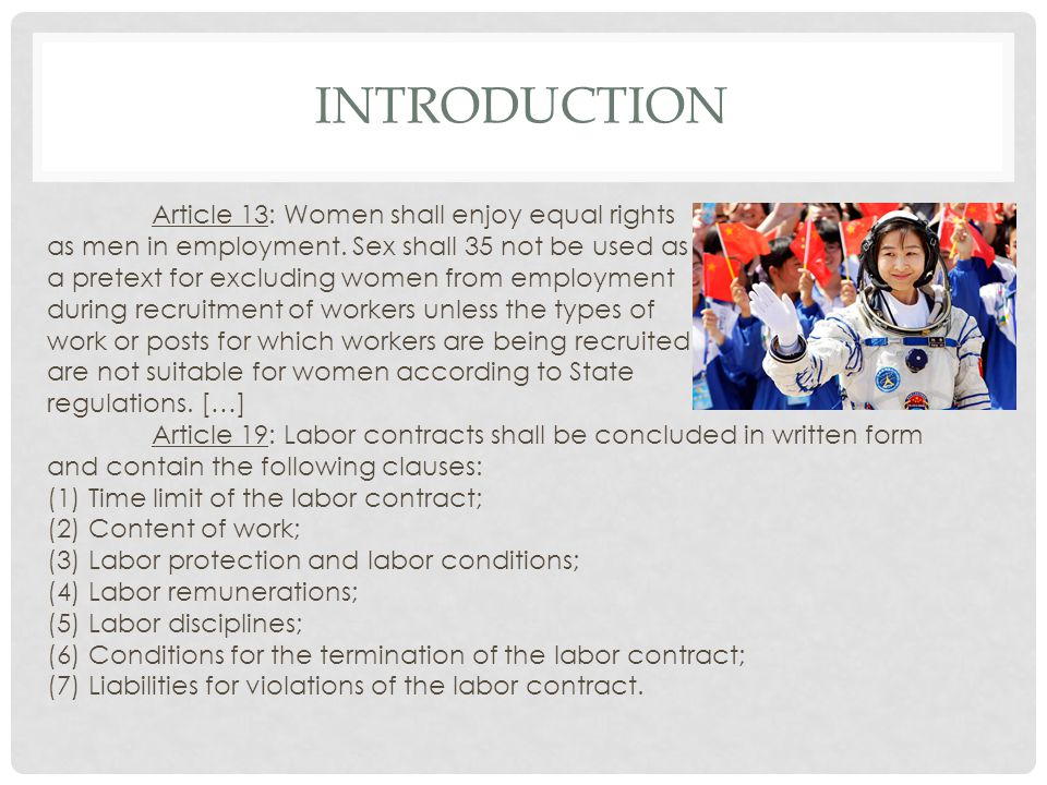 INTRODUCTION Article 13: Women shall enjoy equal rights as men in employment.