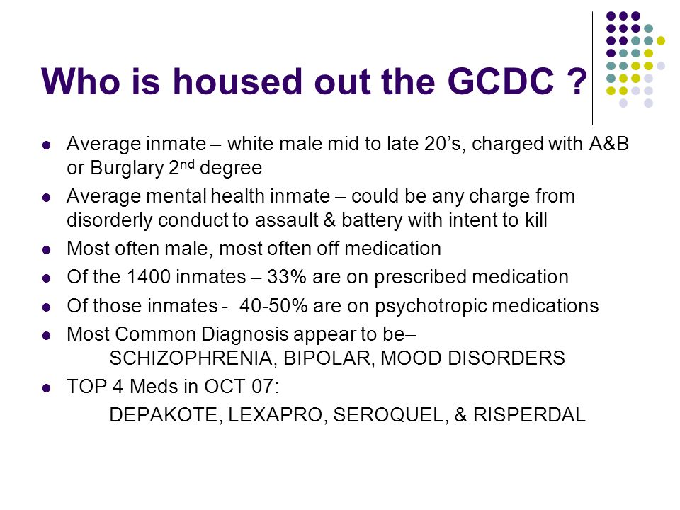 Who is housed out the GCDC .