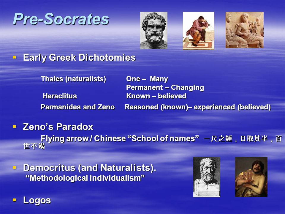 Socrates  A man who choose death for the sake of having a good life  A man who is wise because he knows his own ignorance  A man who searches virtue but believes that no one is evil  A man who teaches by not teaching