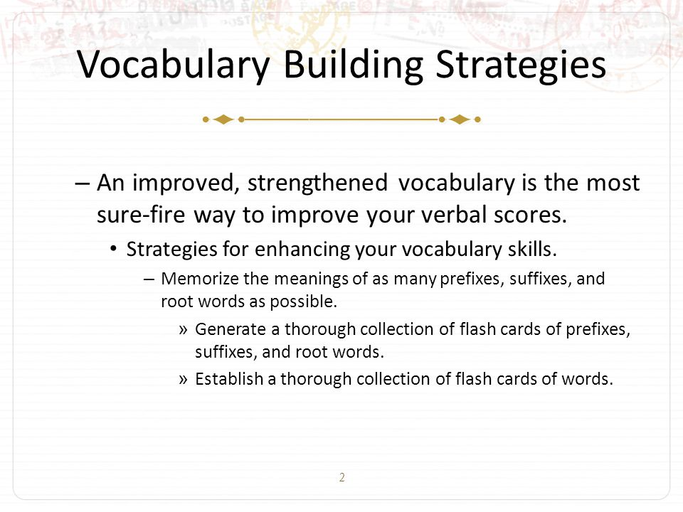 2 Vocabulary Building Strategies – An improved, strengthened vocabulary is the most sure-fire way to improve your verbal scores.