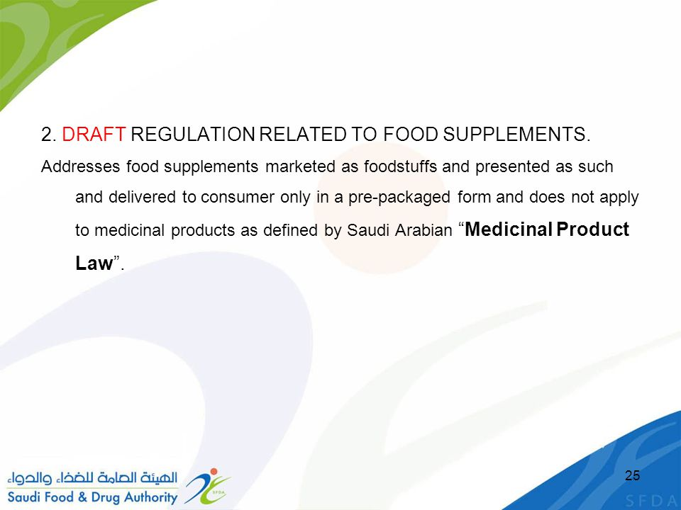 2.DRAFT REGULATION RELATED TO FOOD SUPPLEMENTS.