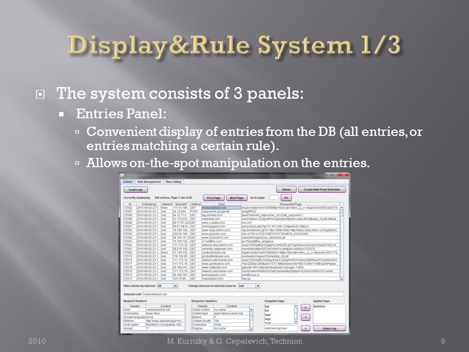  The system consists of 3 panels:  Entries Panel:  Convenient display of entries from the DB (all entries, or entries matching a certain rule).