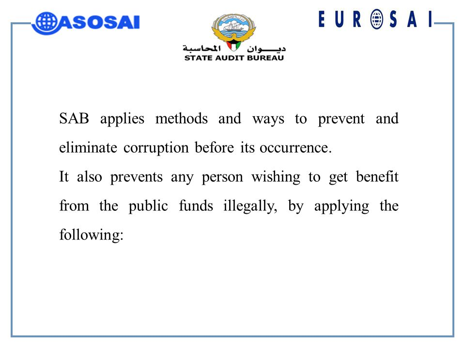 SAB applies methods and ways to prevent and eliminate corruption before its occurrence.