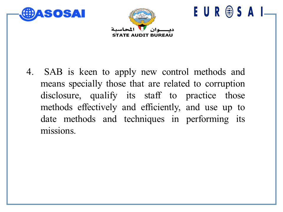 4. SAB is keen to apply new control methods and means specially those that are related to corruption disclosure, qualify its staff to practice those m
