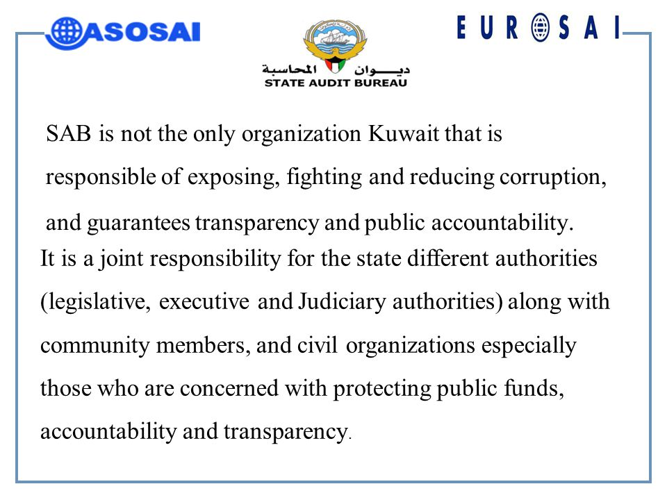 SAB is not the only organization Kuwait that is responsible of exposing, fighting and reducing corruption, and guarantees transparency and public accountability.