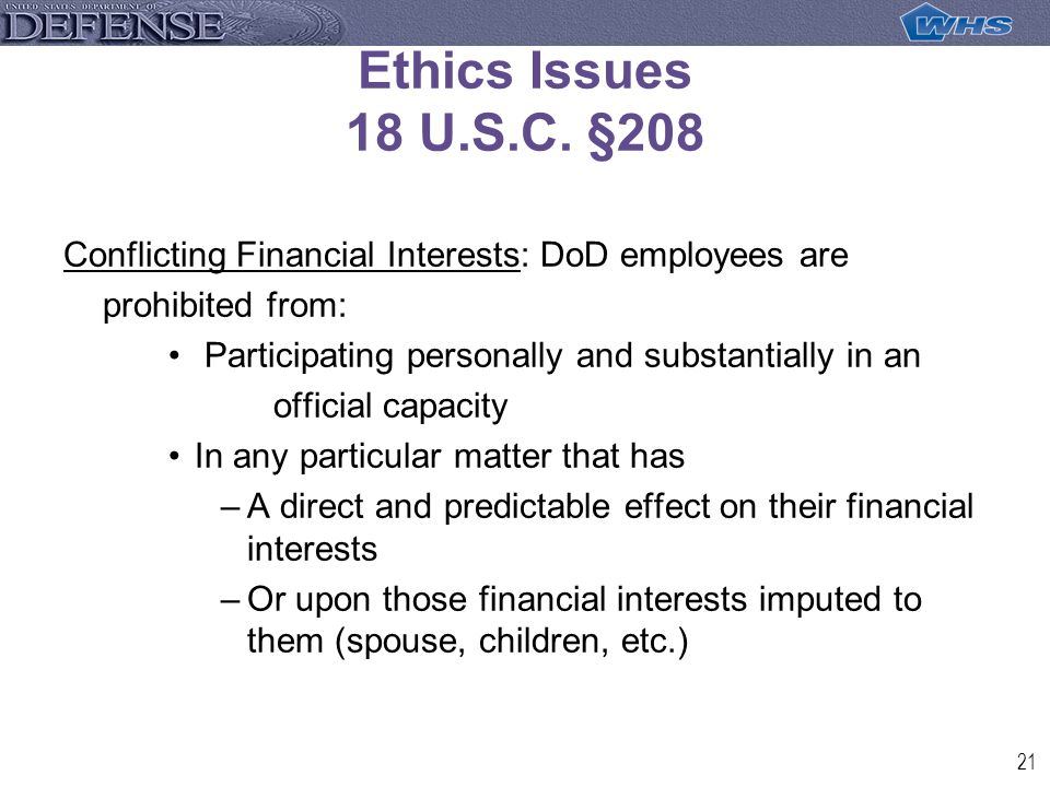 21 Ethics Issues 18 U.S.C.
