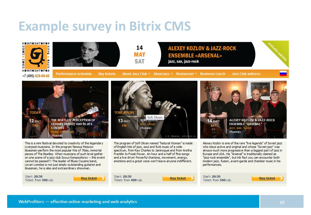 WebProfiters — effective online marketing and web analytics Example survey in Bitrix CMS 10