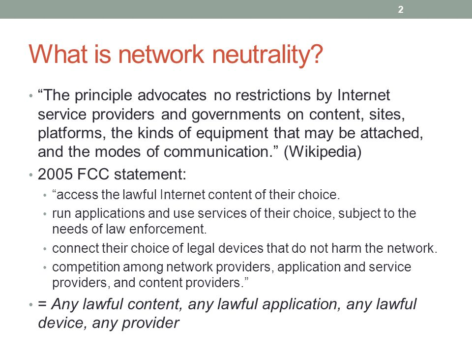 What is network neutrality.