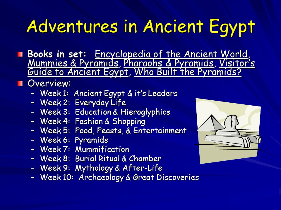 Adventures in Ancient Egypt Books in set: Encyclopedia of the Ancient World, Mummies & Pyramids, Pharaohs & Pyramids, Visitor's Guide to Ancient Egypt, Who Built the Pyramids.
