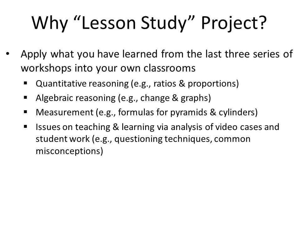 Why Lesson Study Project.