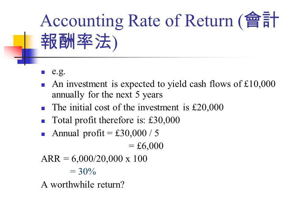 Accounting Rate of Return ( 會計 報酬率法 ) e.g.