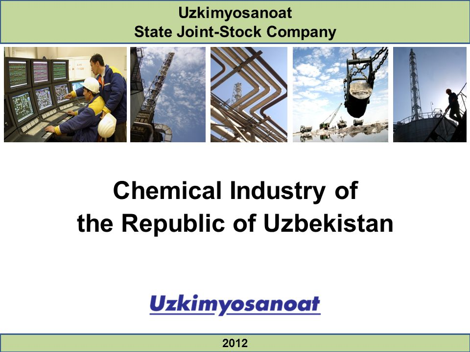 Introduction Slide № 2 Chemical industry of the Republic of Uzbekistan includes enterprises, producing mineral fertilisers, chemical plant protection agents, chemical fibres and threads, synthetic resins, polymeric items and other products.