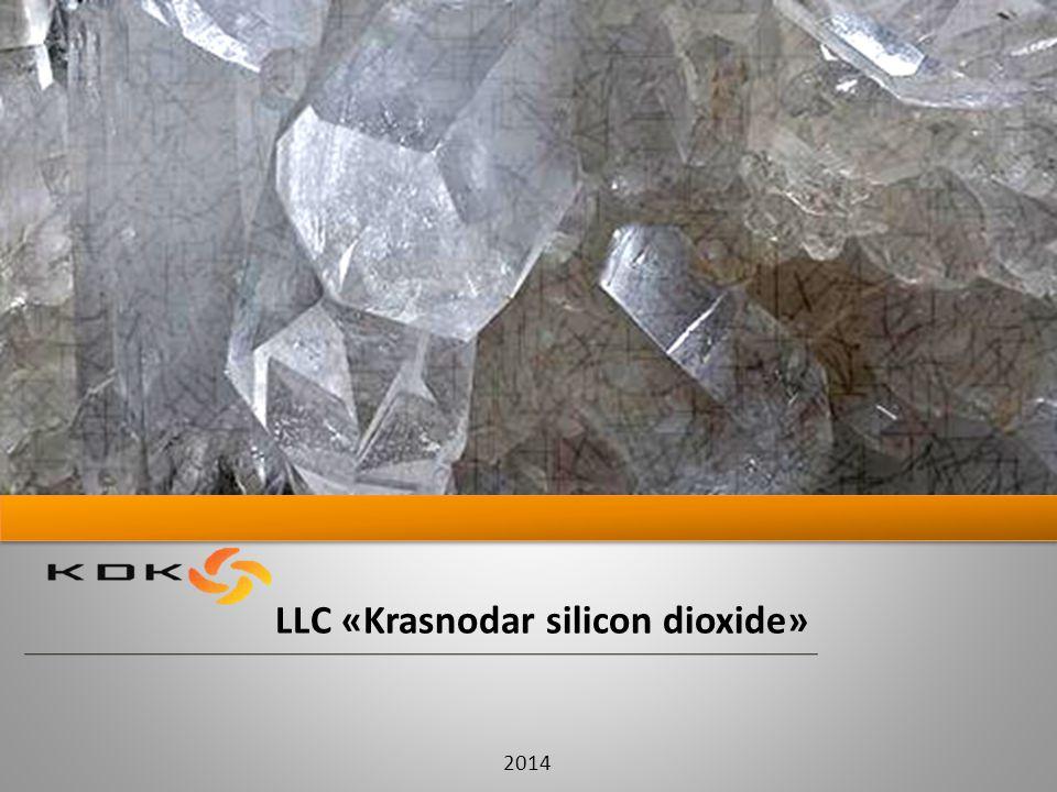 LLC «Krasnodar silicon dioxide» 2014