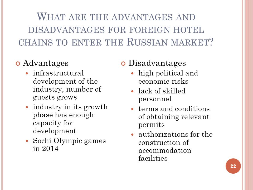 W HAT ARE THE ADVANTAGES AND DISADVANTAGES FOR FOREIGN HOTEL CHAINS TO ENTER THE R USSIAN MARKET .