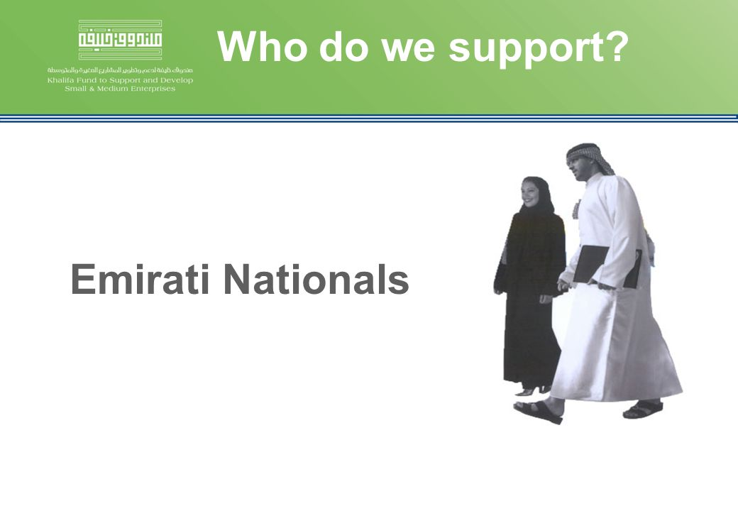 Who do we support? Emirati Nationals