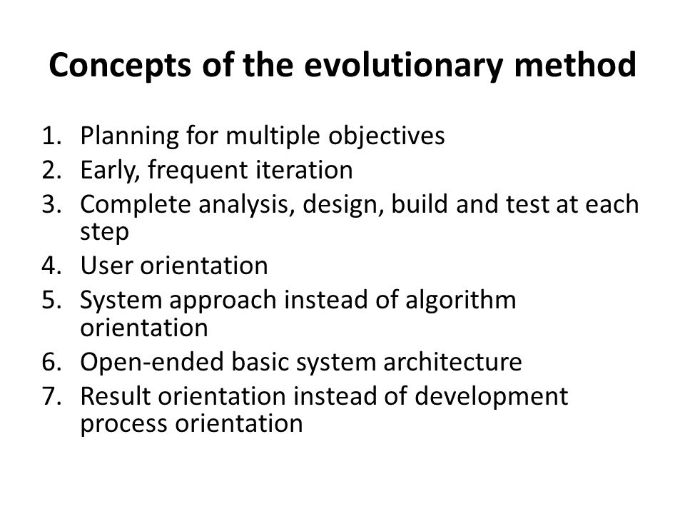 Objections to Evolutionary Delivery then they are not good designers, hire others instead.