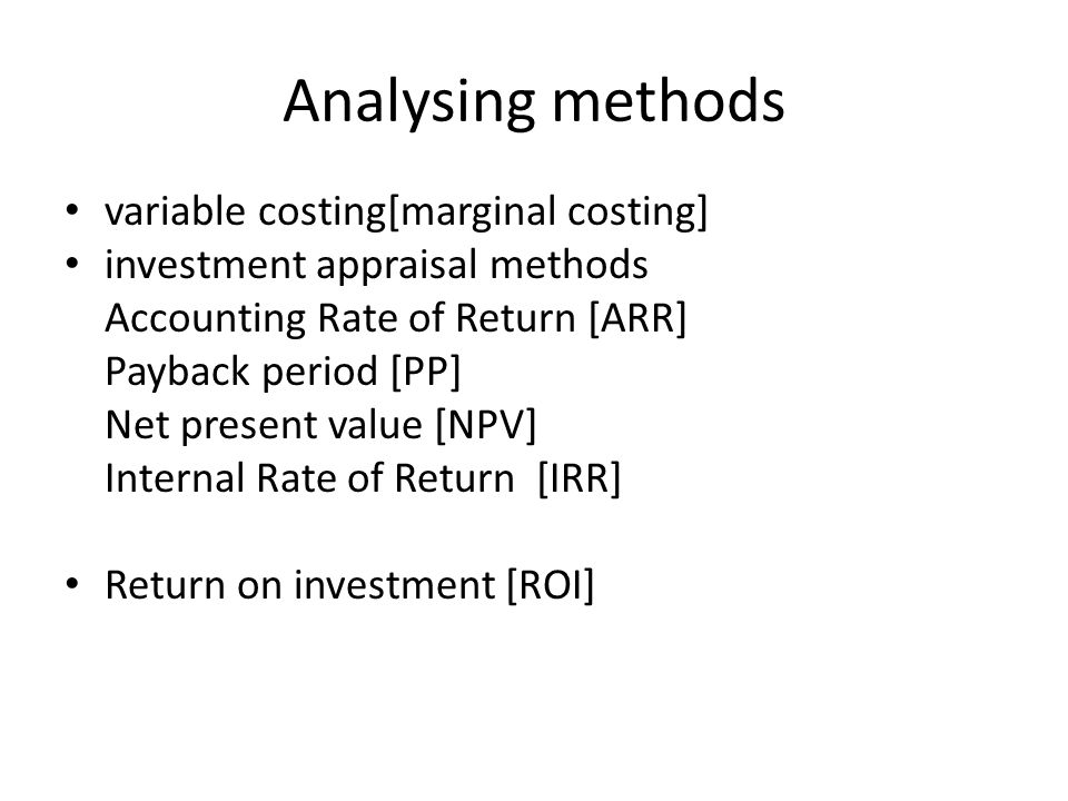 variable costing A costing method that uses only variable cost to determine the cost of goods or services.