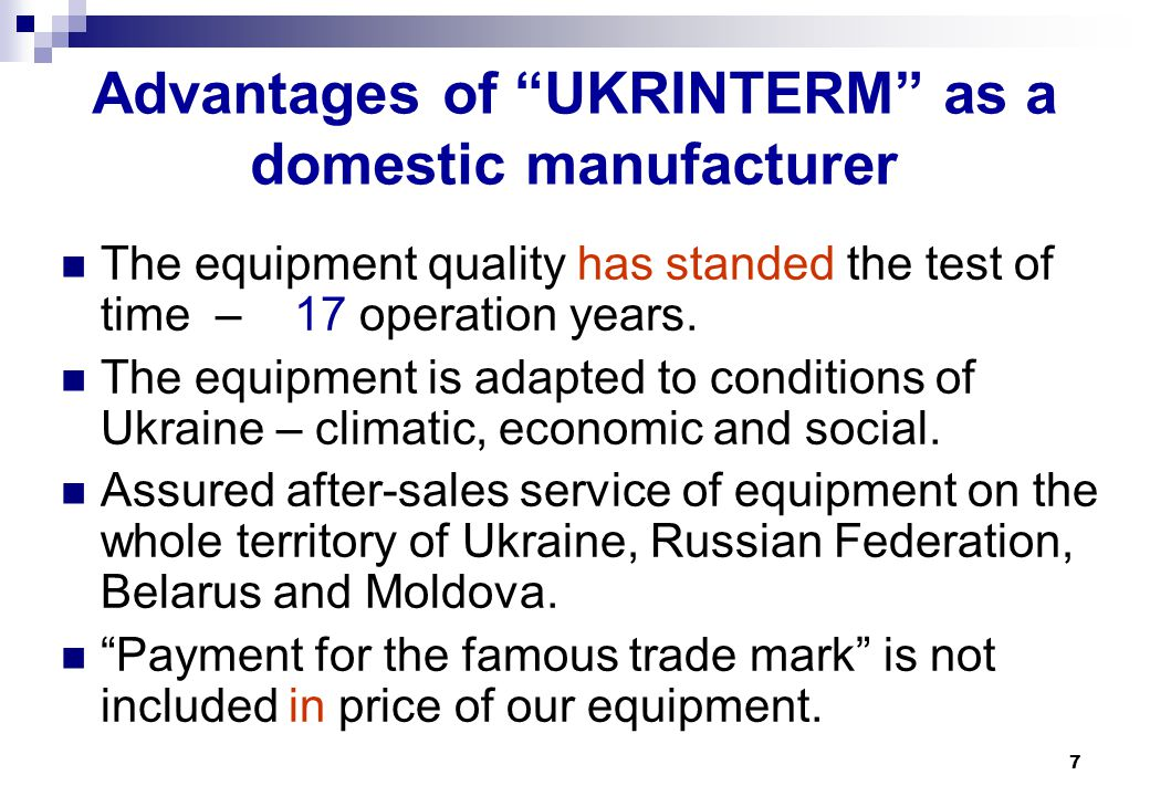 "7 Advantages of ""UKRINTERM"" as a domestic manufacturer The equipment quality has standed the test of time – 17 operation years. The equipment is adapt"