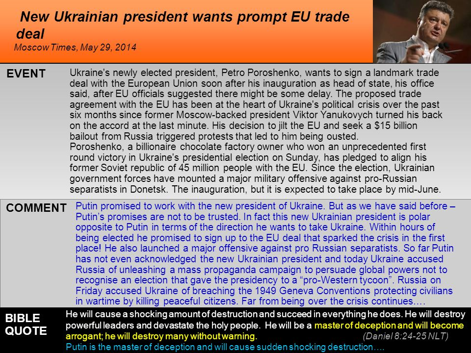 Ukraine s newly elected president, Petro Poroshenko, wants to sign a landmark trade deal with the European Union soon after his inauguration as head of state, his office said, after EU officials suggested there might be some delay.