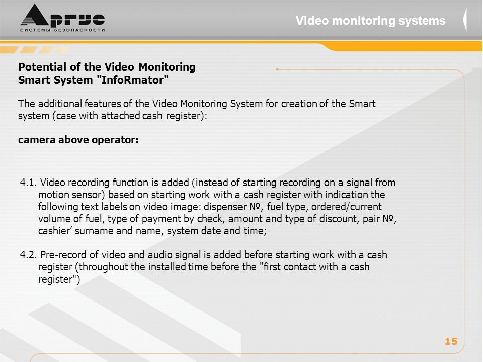 Potential of the Video Monitoring Smart System InfoRmator 4.1.