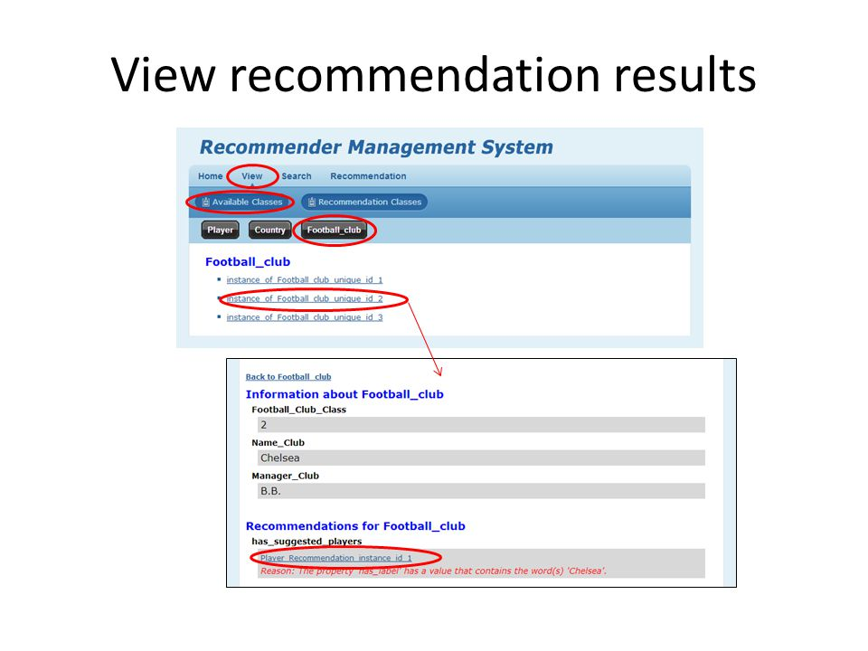View recommendation results