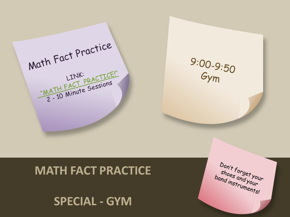 MATH FACT PRACTICE SPECIAL - GYM