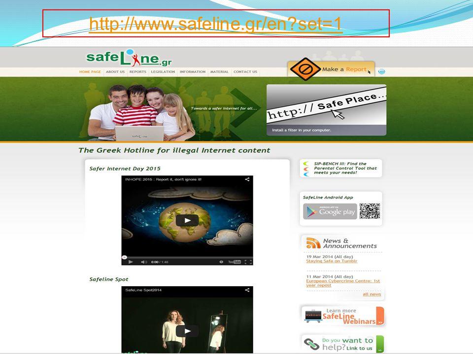 http://www.safeline.gr/en?set=1