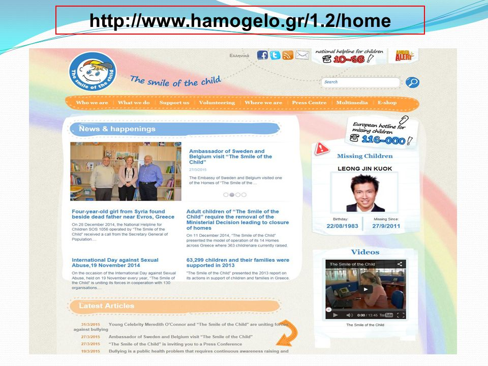 http://www.help-line.gr/english/