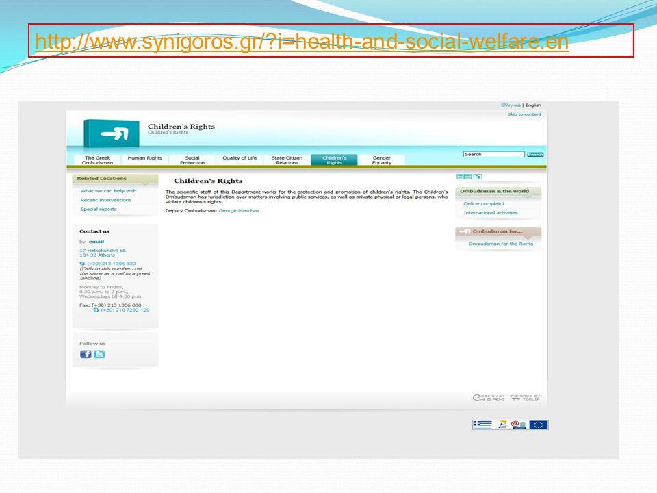 http://www.synigoros.gr/?i=health-and-social-welfare.en