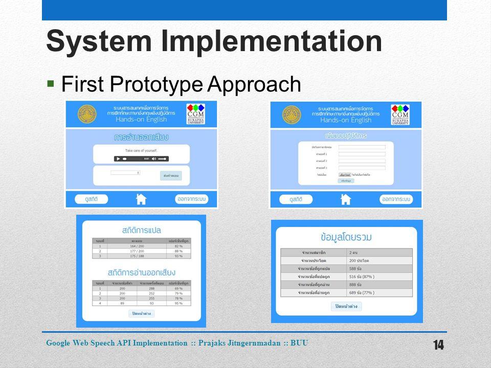 System Implementation  First Prototype Approach 14 Google Web Speech API Implementation :: Prajaks Jitngernmadan :: BUU