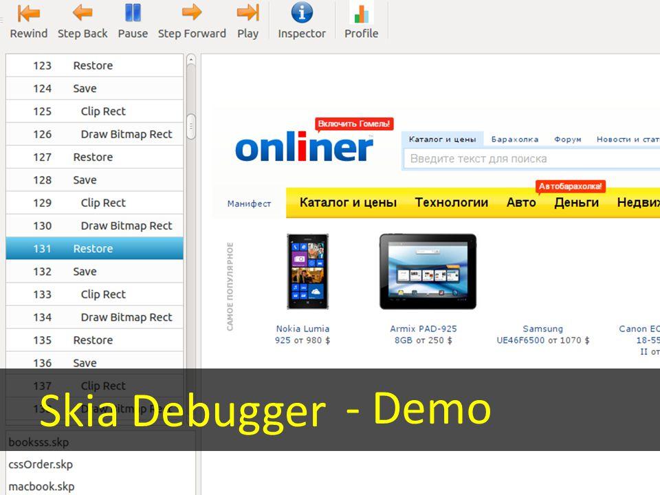 Skia Debugger - Demo