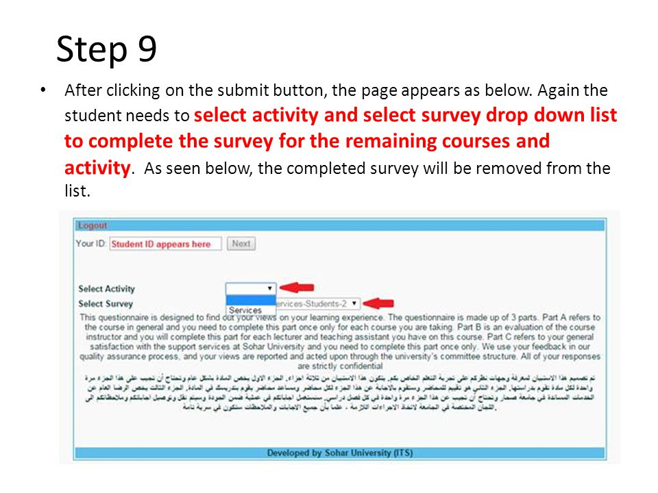 Step 9 After clicking on the submit button, the page appears as below. Again the student needs to select activity and select survey drop down list to