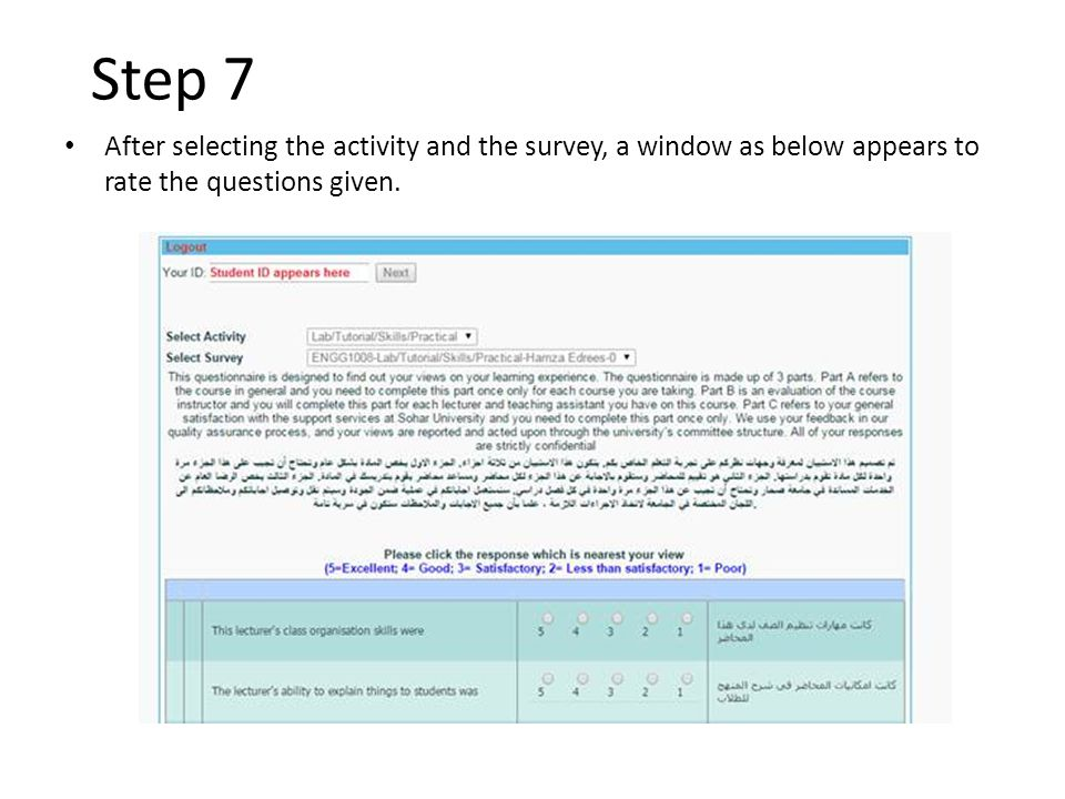Step 7 After selecting the activity and the survey, a window as below appears to rate the questions given.