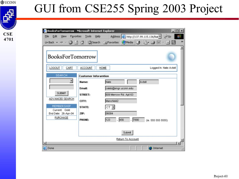 CSE 4701 Project-60 GUI from CSE255 Spring 2003 Project