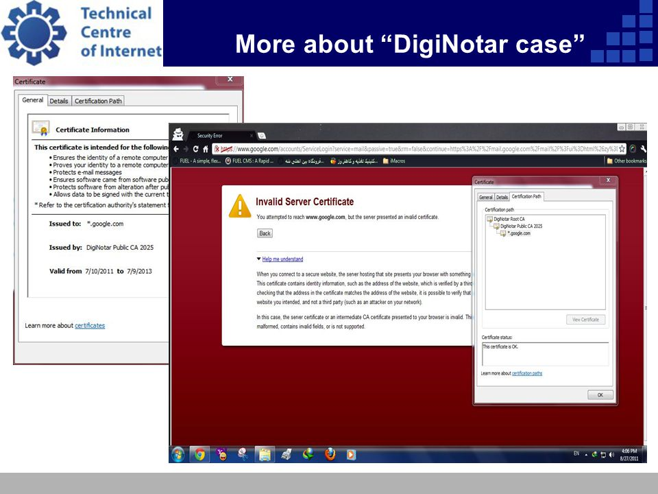 """More about """"DigiNotar case"""""""