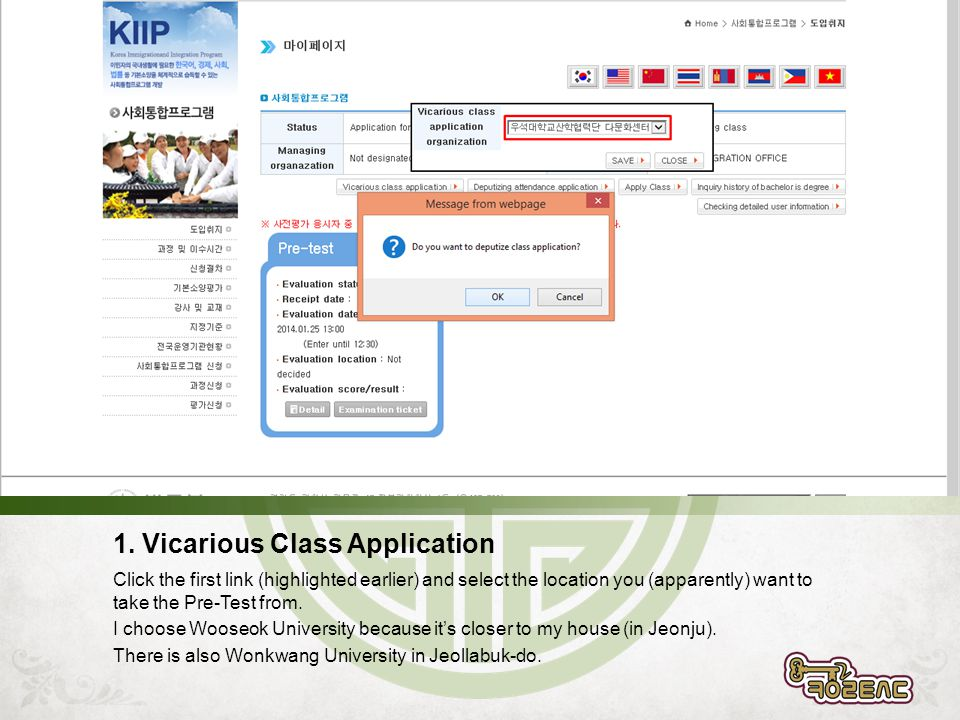 1. Vicarious Class Application Click the first link (highlighted earlier) and select the location you (apparently) want to take the Pre-Test from. I c